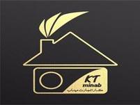 دستگاه های تولید آجر پازلی برای نخستین بار در ایران