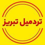 فروشگاه تردمیل تبریز