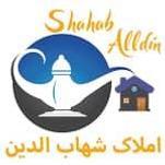 املاک شهاب الدین