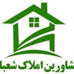 املاک شعبان پور