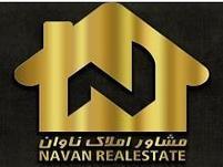 ناوان