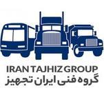 گروه فنی ایران تجهیز
