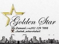 املاک ستاره طلایی