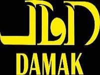 املاک داماک نوشهر