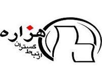 ارتباط گستران هزاره
