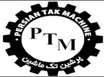 صنایع ماشین سازی قربانی