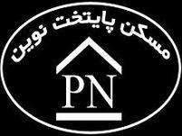 پایتخت نوین