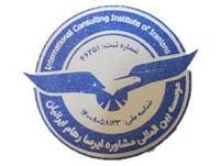 موسسه بین المللی مشاوره ایرسا رهام ایرانیان
