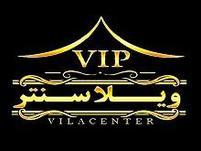 مشاورین و مهندسین ویلا سنتر VIP