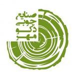 مبلمان اداری دکو مهر