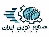 فروشگاه صنایع نوین ایران