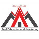 شبکه بازاریابی املاک