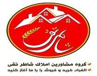 املاک شاطر تقی شهرستان دماوند