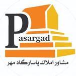 املاک پاسارگاد مهر