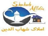گروه مهندسی شهاب الدین