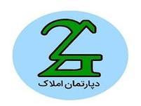 املاک 24