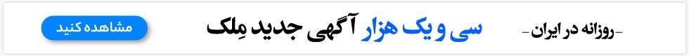 کمپین خودرو دی و بهمن ۹۷