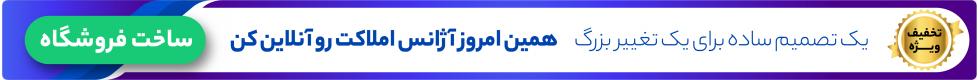 همه استان های به جز مازندران