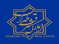 املاک شرق تهران