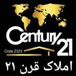املاک قرن 21