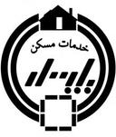 املاک پارس