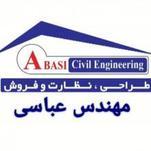 مهندس عباسی