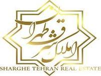 املاک شرق تهران 2