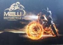 فروشگاه موتور سیکلت ملی