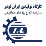 ایران لودر