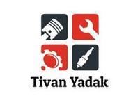 تیوان یدک