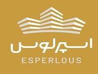 شرکت ساختمانی سامان سرای اسپرلوس