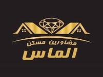 مشاورین الماس پردیس