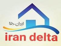ایران دلتا شعبه اصلی