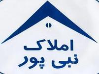 املاک نبی پور