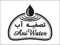 فروشگاه تصفیه آب آنی واتر