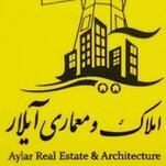 املاک و معماری آیلار