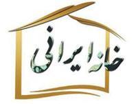 خانه ایرانی اصفهان