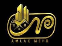 املاک مهر