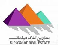 املاک دیپلمات