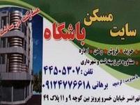 سایت مسکن باشگاه تهرانسر