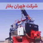 ماشین سازی طهران بخار