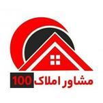 املاک مهر ایران