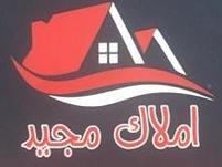املاک مجید