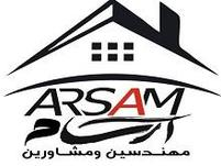 گروه مهندسین آرسام