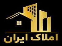 املاک ایران جابان