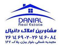 املاک دانیال