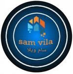 سام ویلا
