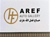 حاج فضل الله عارف