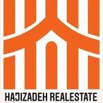 املاک حاجی زاده