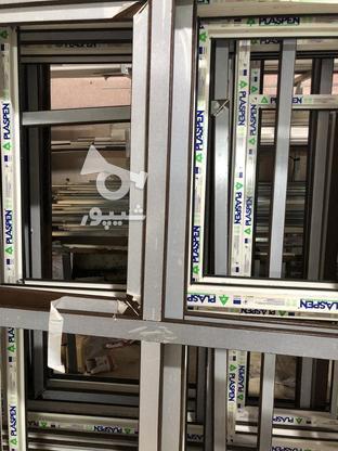 شرکت توسان - تولید ، فروش و نصب پنجره های دوجداره Upvc  در گروه خرید و فروش خدمات و کسب و کار در البرز در شیپور-عکس3